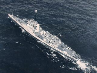 South Korean Navy to have four new NLL patrol ships - UPI.com